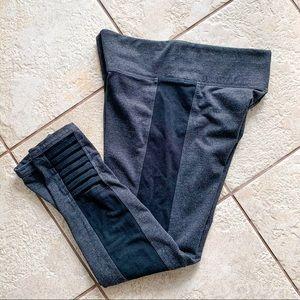 Victoria's Secret PINK grey and black leggings